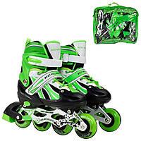 Детские Ролики Best Rollers, цвет САЛАТОВЫЙ размер 31-41 колёса PVC, СВЕТ