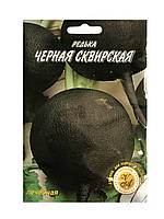 Семена редиса Черная сквирская 20 г