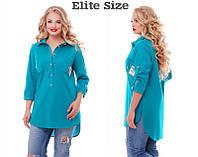 Хлопковая женская удлиненная рубашка в больших размерах 202599