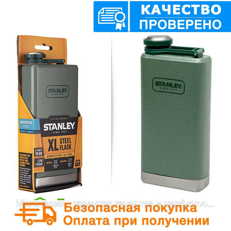 Фляга карманная зелёная STANLEY Adventure 0,236 L оригинал(10-01564-017)