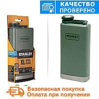 Фляга карманная зелёная STANLEY Adventure 0,236 L оригинал(10-01564-017), фото 1