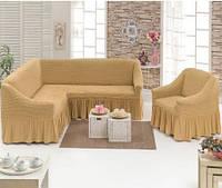 Чехол на угловой диван и одно кресло (горчичный) ТМ Demfirat Karven