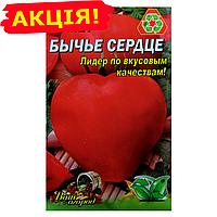Томат Бычье сердце красное семена, большой пакет 3г