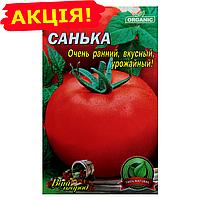 Томат Санька очень ранний семена, большой пакет 5г