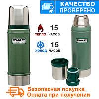Термос STANLEY Classic Hertiage 0,47L - Зеленый (10-01228-027), фото 1