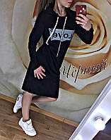 Спортивное платье женское с капюшоном Love