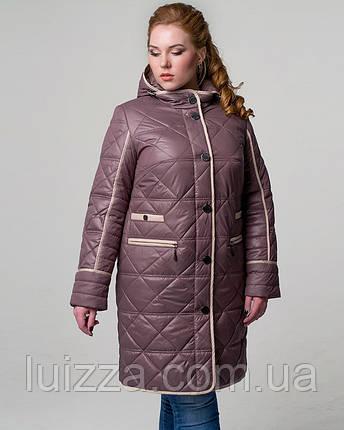 Женская весенняя стеганная куртка 50-62р розовый 60, фото 2