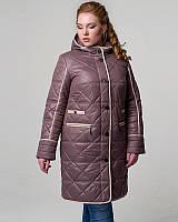Женская весенняя стеганная куртка 50-62р розовый 62
