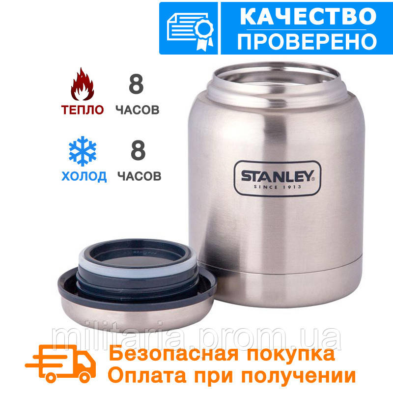 Термос для еды 0.4L ADVENTURE FOOD JAR Stanley (Стенли) 10-01610-007