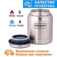 Термос для еды 0.4L ADVENTURE FOOD JAR Stanley (Стенли) 10-01610-007, фото 1