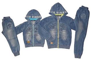 Костюм-двойка под джинс для мальчиков , F&D  размеры 4-12 лет, арт. 5386