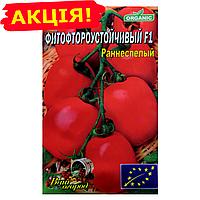 Томат Фитофтороустойчивый F1 раннеспелый семена, большой пакет 5г