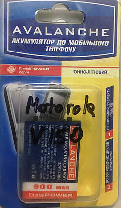 Акумулятор AVALANCHE Motorola V150/C550 900mAh, фото 2