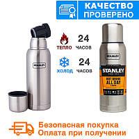 Термос стальной 1 л. ADVENTURE Stanley (Стенли) 10-01570-010, фото 1