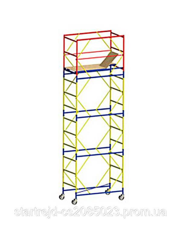 Вышка-тура (0,8х1,7 м) 1+1 (Без домкратов) строительная передвижная на колесах металлическая ( стальная )