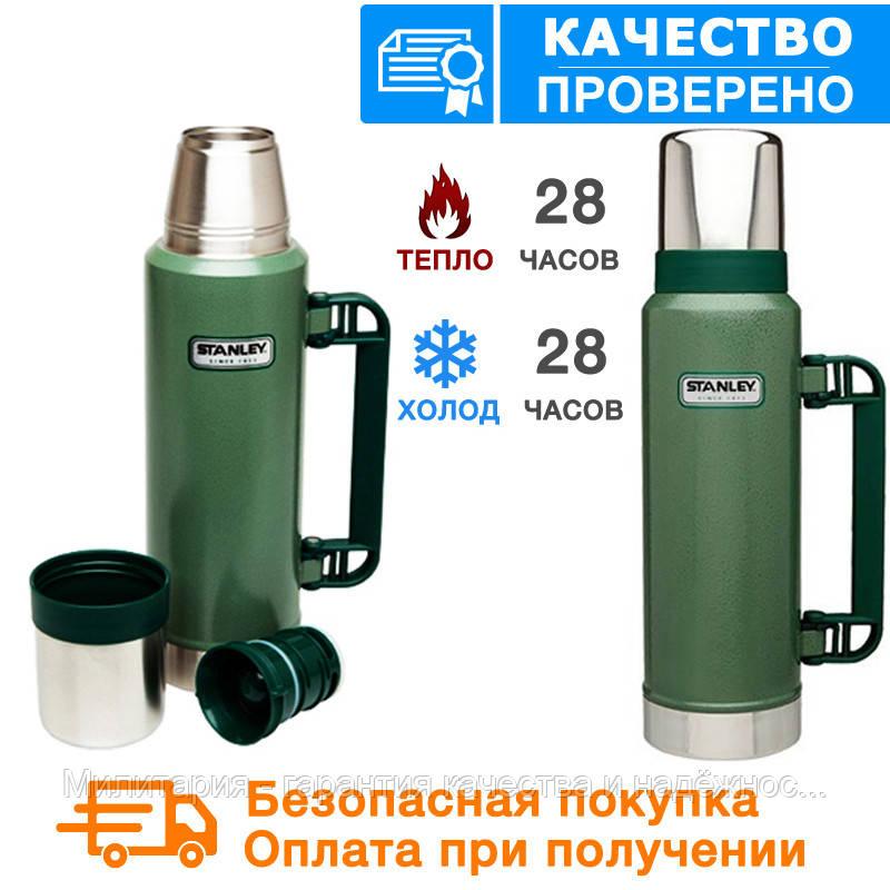 Термос STANLEY Classic Hertiage 1.3L - Зеленый (10-01032-037/79-1003-7)