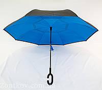 """Однотонный зонтик """"Smart"""" с обратным сложением от фирмы """"Susino"""""""