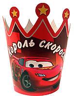 """Корона детская картонная  """" Тачки. Король скорости """""""