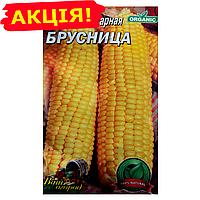Кукуруза Брусница сахарная семена, большой пакет 30г
