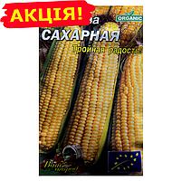 Кукуруза Сахарная семена, большой пакет 30г