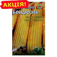 Кукуруза сахарная Бондюэль самая ранняя семена, большой пакет 30г