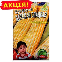 Кукуруза Детская сладкая экстраранняя, большой пакет 30г