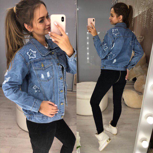 8edbec29 Женская голубая джинсовая куртка +нашивные звезды Размеры: 42,44,46 ...
