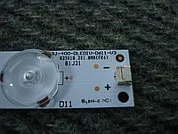"""Светодиодная подсветка 40"""" GJ-400-DLEDIV-D611-V3 для телевизора Philips 40PFT5509, фото 1"""