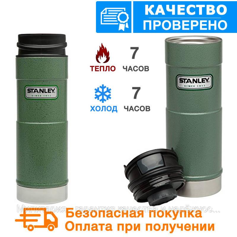 Термокружка зеленая 0,47L CLASSIC ONE HAND Stanley (Стенли) 10-01394-013