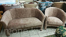"Комплект ""Мадрид"" диван и кресло, фото 3"