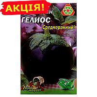 Баклажан Гелиос среднеранний семена, большой пакет 3г