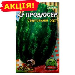 Арбуз Ау продюссер сверхранний семена, большой пакет 10г