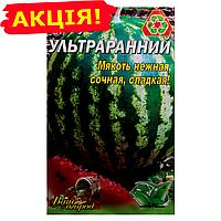 Арбуз Ультраранний семена, большой пакет 10г