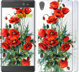"Чехол на Sony Xperia XA Ultra Dual F3212 Маки ""523c-391-571"""