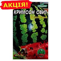 Арбуз Кримсон свит скороспелый семена, большой пакет 10г
