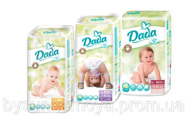 Памперсы DADA 5 Premium (15-25 кг) - 44 шт., цена 210 грн., купить в ... 0fc9a755951