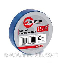 Лента изоляционная 10м синяя - Купить в Харькове, Киеве INTERTOOL IT-0010