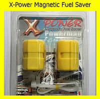 Магнит для экономии топлива X-Power Magnetic Fuel Saver!Опт