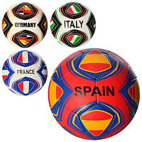Мяч футбольный  5  2500-22ABCD ,4 вида