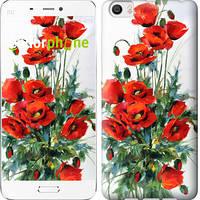 "Чехол на Xiaomi Mi5 Маки ""523c-180-571"""