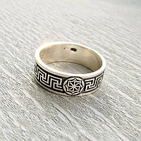 "Серебряное кольцо ""Молвинец"""