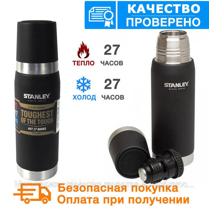 Термос STANLEY Master Vacuum Bottle 0.70L, чёрный (10-02660-002)