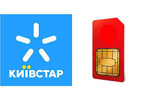 Красивая пара номеров 0XY-10-39-444 и 066-10-39-444 Киевстар, Vodafone