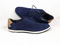 Мужские туфли натуральная замша San Marina р-41