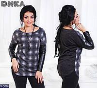 Туника (46-48, 50-52, 54-56) — ангора купить оптом и в Розницу в одессе 7км