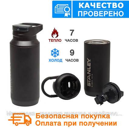 Термокружка с крышкой Stanley Mountain Switchback matte 0.47 л черная (10-02285-004), фото 2