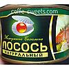 """Лосось """"Жемчужина Сахалина"""" натуральный 240г"""