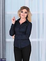 Рубашка (42, 44, 46, 48) —хлопок купить оптом и в Розницу в одессе 7км