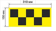 """Магнитная лента """"Такси"""" 310*125мм"""