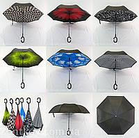 """Зонтик """"Smart"""" оптом с обратным сложением от фирмы """"Susino"""", фото 1"""